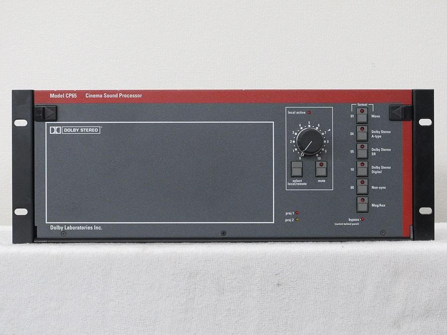 DOLBY CP65 影院处理系统