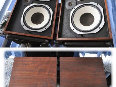 JBL LANCER 77 音箱