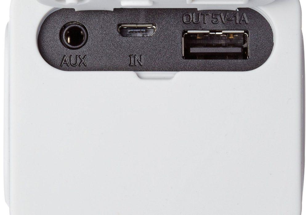 雅马哈 YAMAHA NX-P100W 便携蓝牙音箱