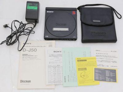 索尼 SONY D-J50 Discman CD随身听