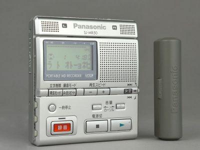松下 Panasonic SJ-MR50 MD随身听