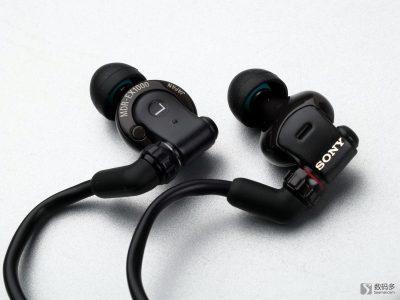 SONY 索尼 MDR-EX1000 入耳式耳机
