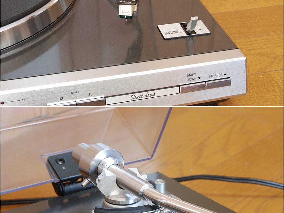 爱华 AIWA AP-2500 黑胶唱机