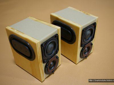 ULTRA MINI 8 MK2 DIY 迷你音箱