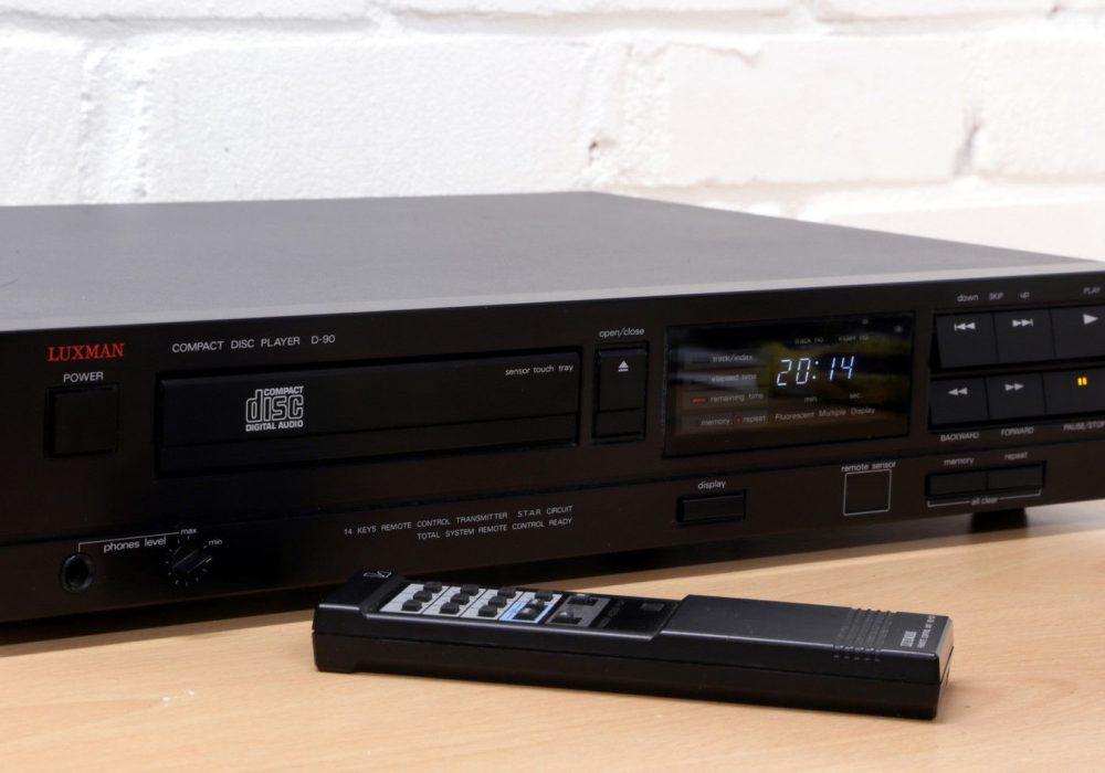 力士 LUXMAN D-90 CD播放机