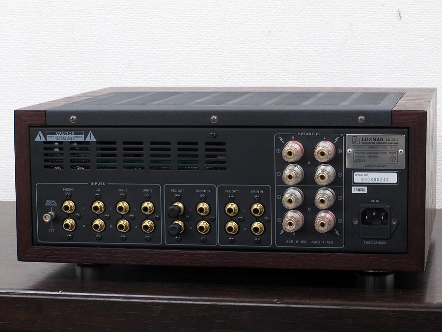 力士 LUXMAN LX-32u 电子管功率放大器
