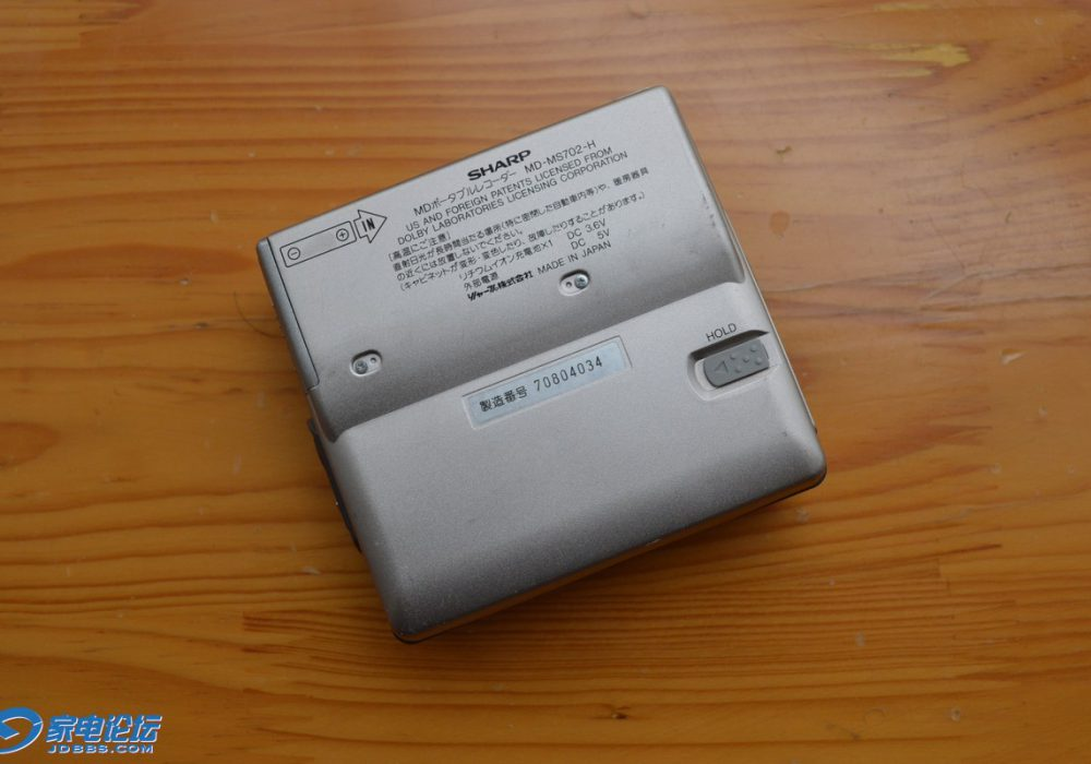 夏普 SHARP MD-MS702 MD随身听