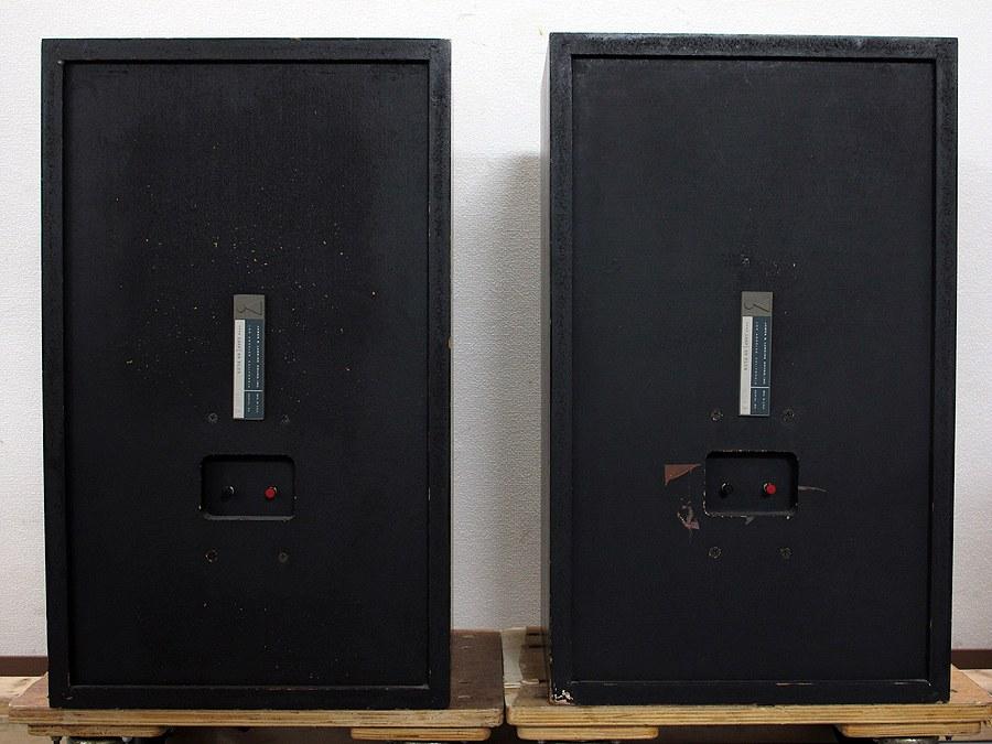 JBL L88 Plus 音箱