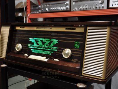 飞利浦 Philips B7X14A 台式电子管收音机