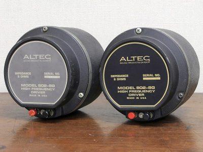 ALTEC 802-8G 高音单元