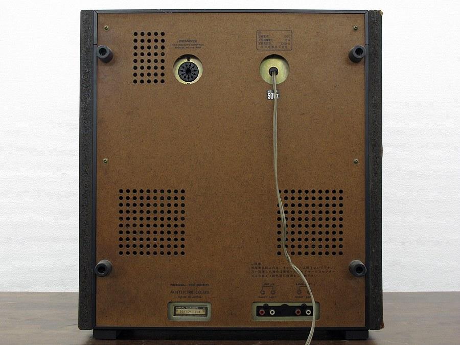 雅佳 AKAI GX-635D 开盘机