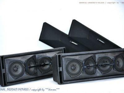 BOSE 402 E Professional 专业音箱