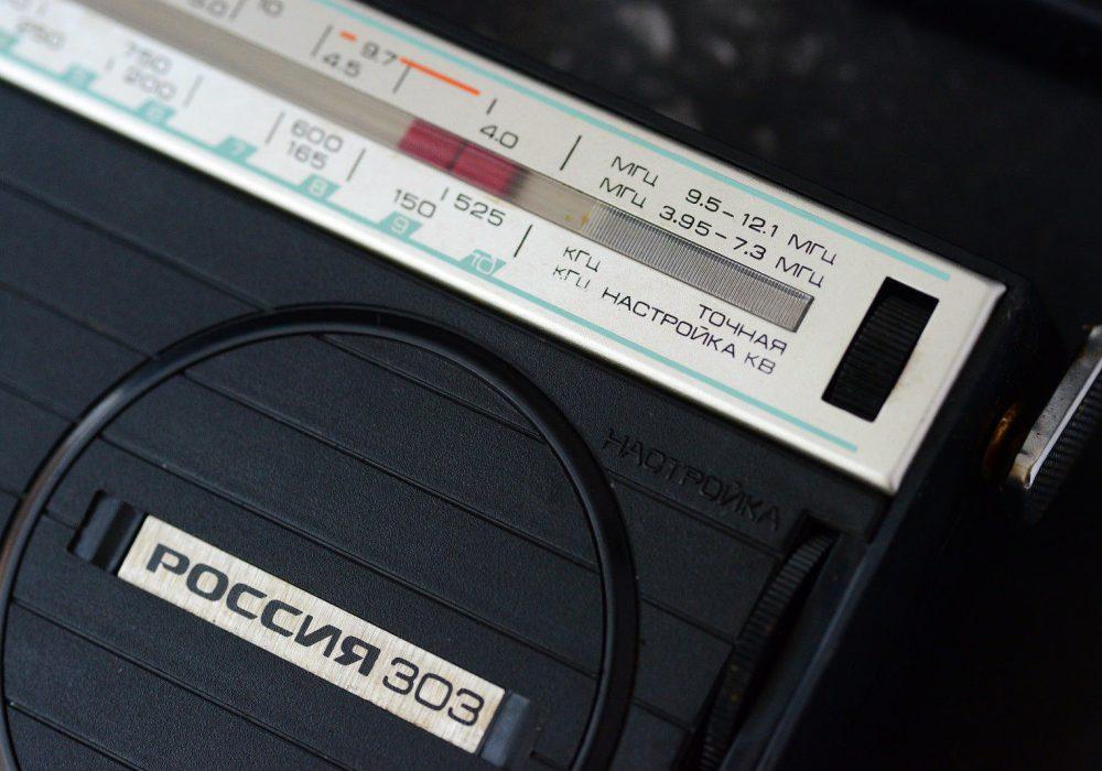 苏联 RASSIA-303 收音机