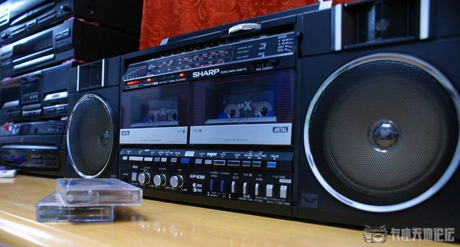 夏普 SHARP GF-530 四喇叭单卡收录机