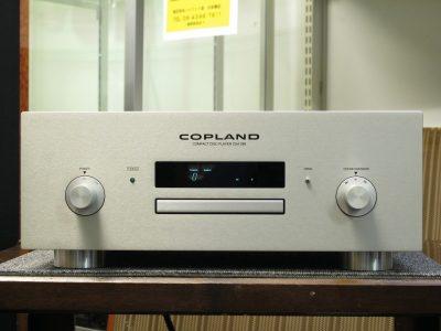 COPLAND CDA288 CD播放机