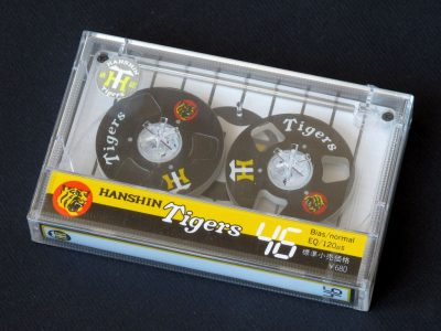 Hanshin Tigers 46 Reel to Reel cassette tape !