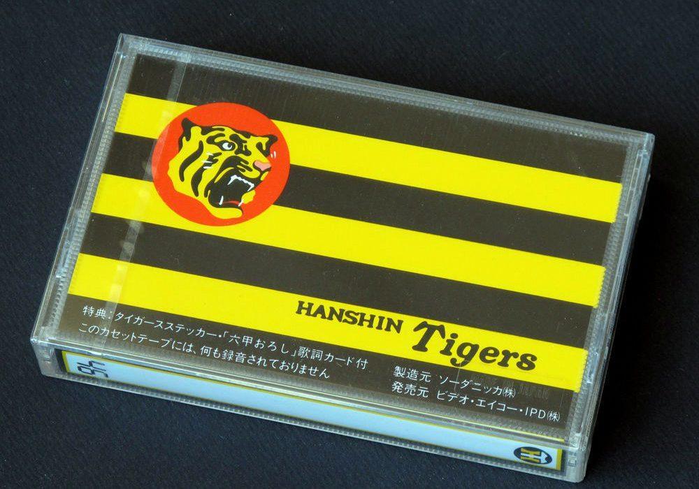 Hanshin Tigers 46 Reel to Reel cassette tape !