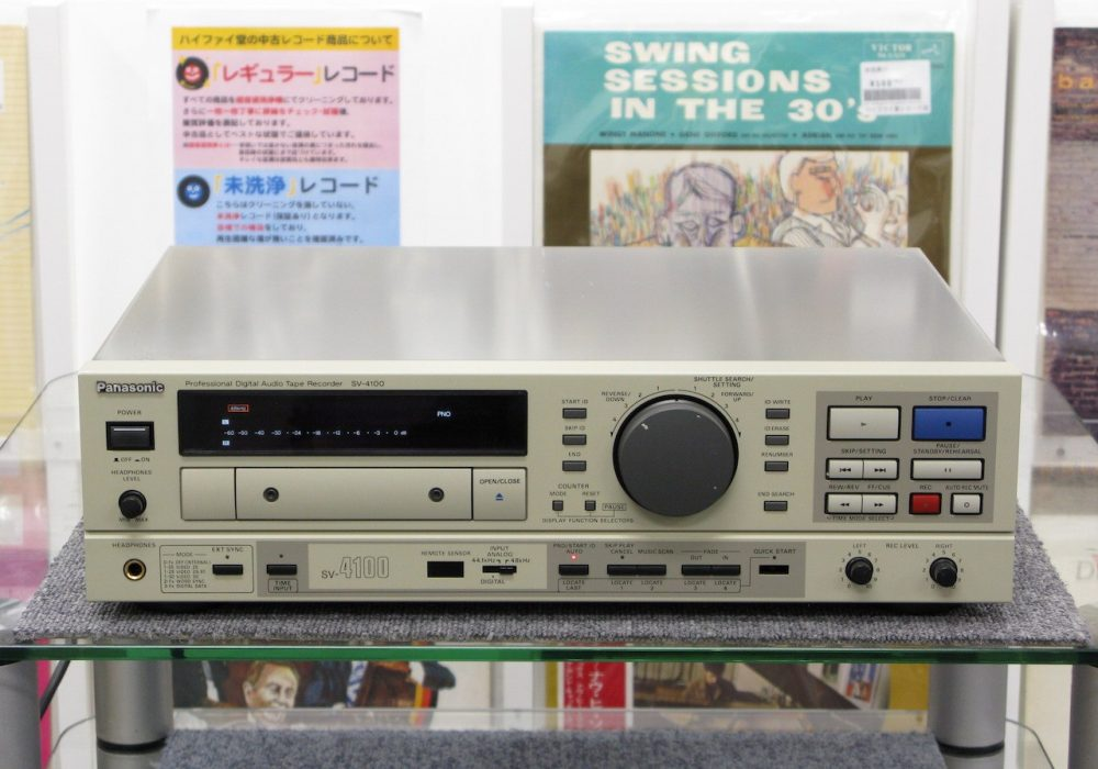 Panasonic SV-4100 DAT播放机