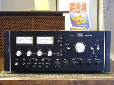 山水 SANSUI CA-3000 前级放大器