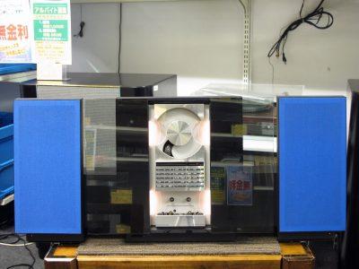 B&O BeoSystem 2500 桌面音响 一体机