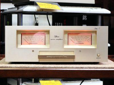 marantz SM-7 功率放大器