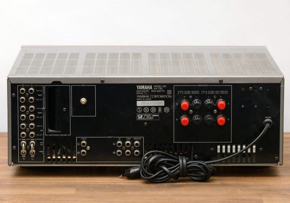 雅马哈 YAMAHA AX-730 功率放大器