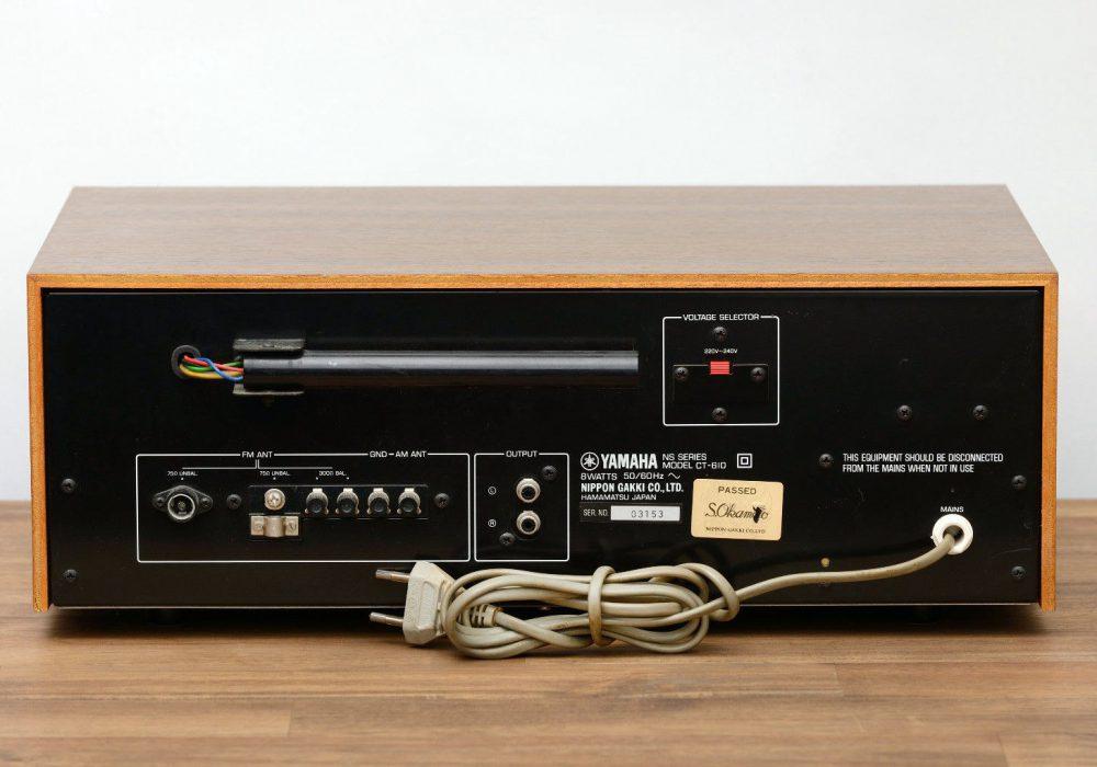 雅马哈 YAMAHA CT-610 Analog 立体声 Tuner / Radio in silber mit Holzgehäuse
