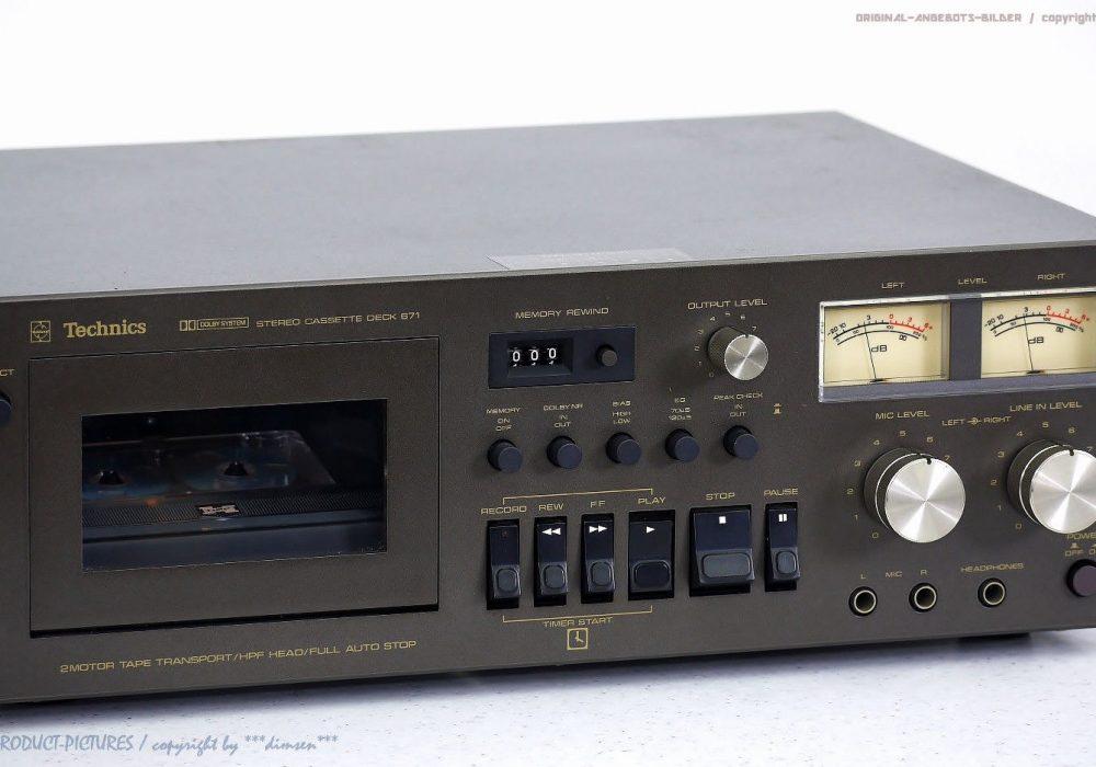 松下 Technics RS-671USD 卡座