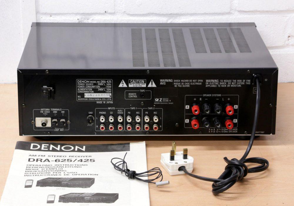 DENON DRA-425 功率放大器