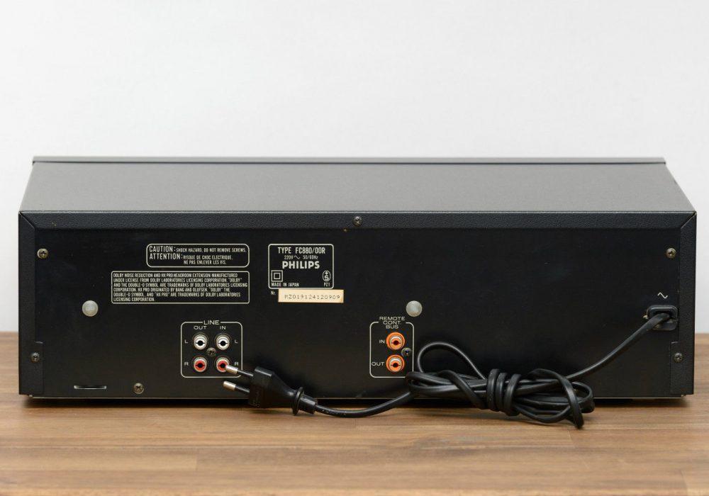 Philips FC880 Doppel Tapedeck 双卡座