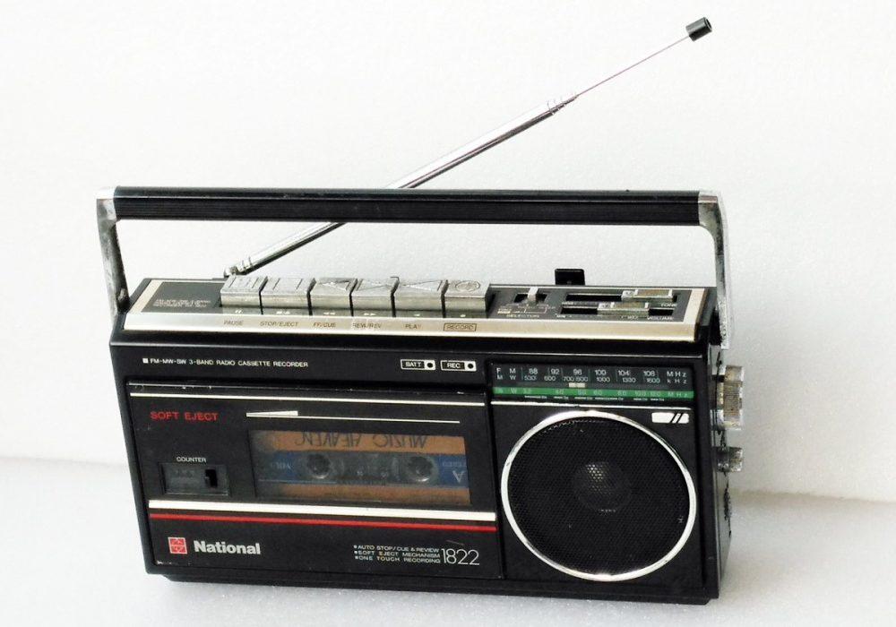 今天去破烂市场淘了一只松下1822小收录机,声音很不错,比三洋1700强。