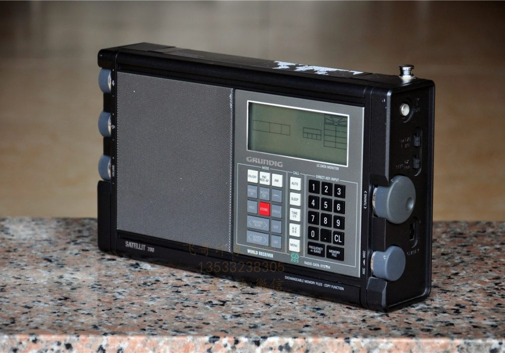 根德 Grundig Satellite 700 收音机