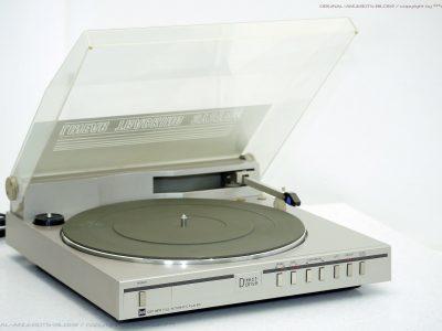 DUAL CST3510 古董 Tangetial Plattenspieler<wbr/>/黑胶唱机 mit MMP450 +1J.Garantie!