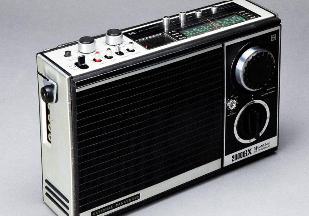 National Panasonic 2000GX World boy 動作OKの中古美品!