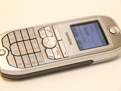 SIEMENS Gigaset SL74 手机