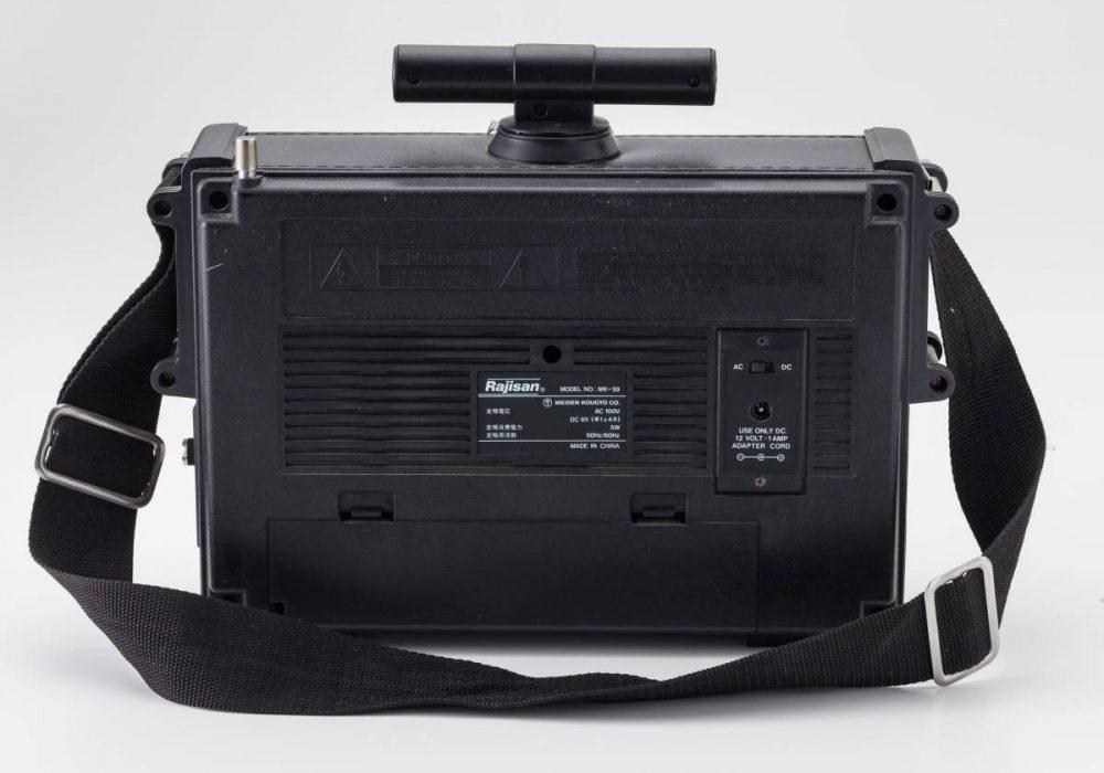Rajisan MODEL MK-59 收音机
