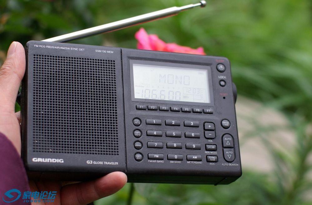 根德 GRUNDIG G3 + 索尼 M90 便携式收音机
