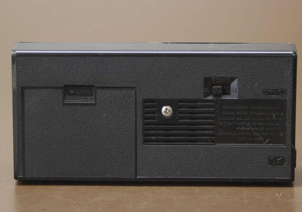 NATIONAL PANASONIC R-138 便携式 7管收音机