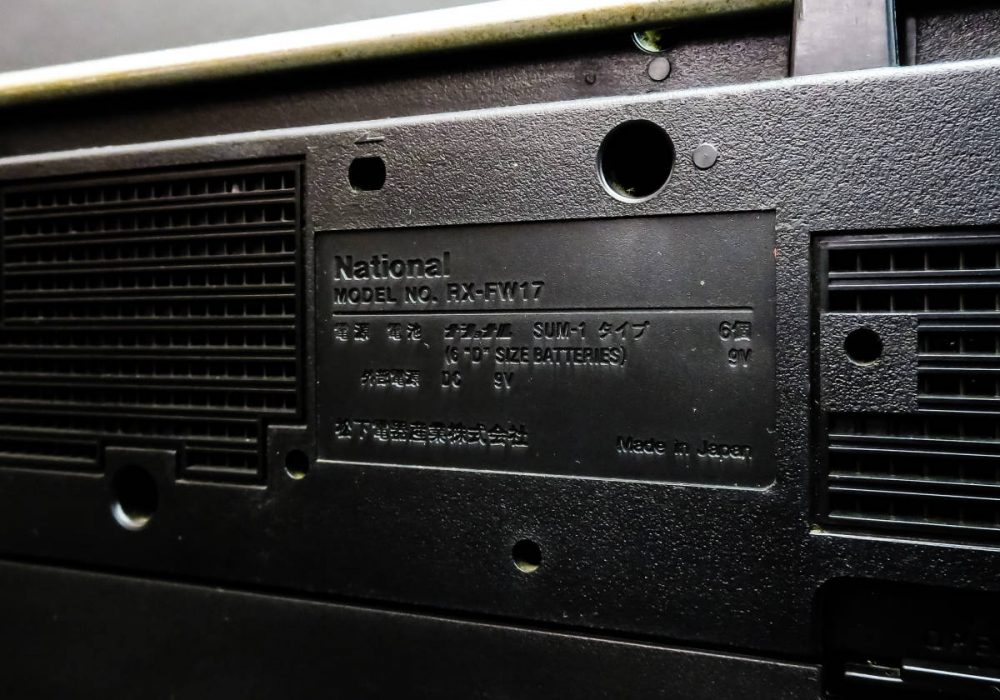 National RX-FW17, SANYO U4-W70 收录机