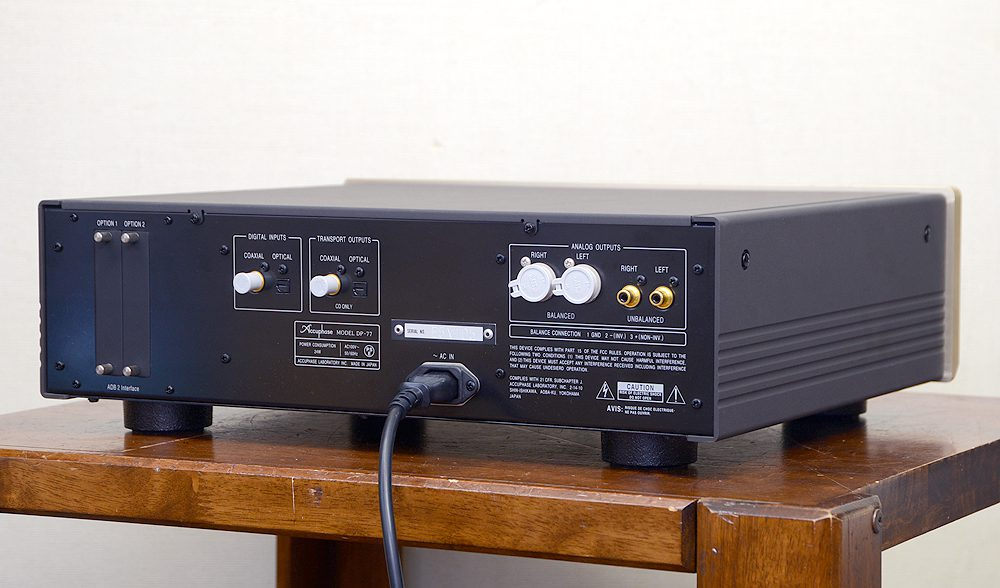 Accuphase DP-77 SACD/CD播放机
