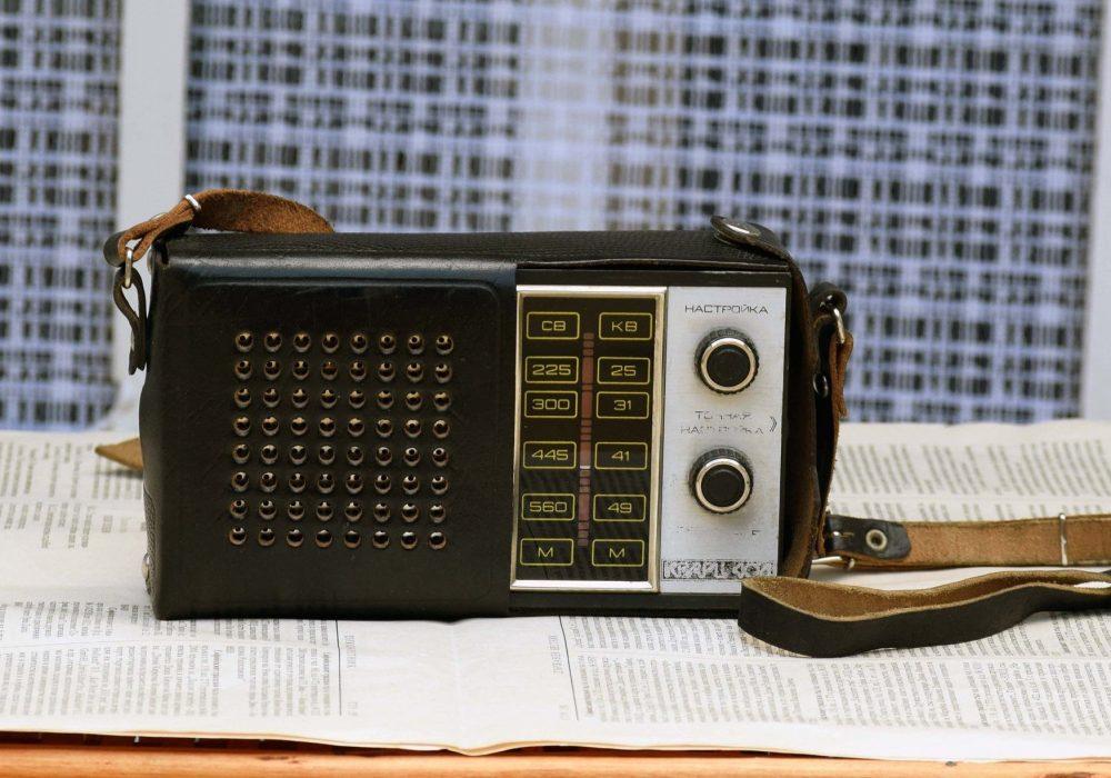 Russian KVARC 406 Portable Radio
