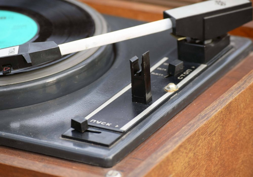 Vinyl record player Turntable