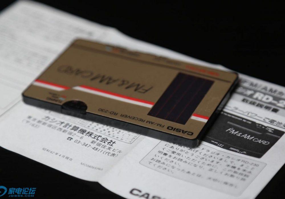 SONY RD-230 + KYOCERA RX-50 太阳能卡片收音机