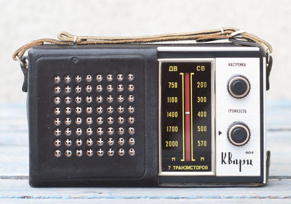 Kbapu-404 Radio 收音机