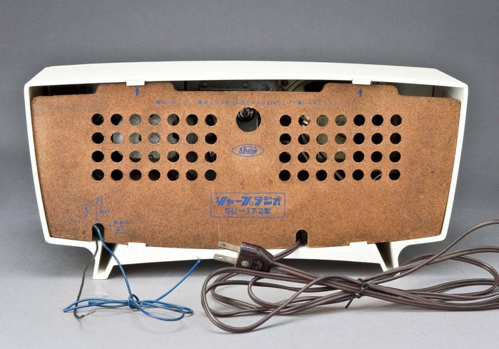 SHARP SU-172型 2BAND AM/SW 收音机