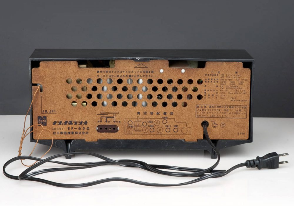 National EF-650 FM/AM 2-BAND 电子管收音机