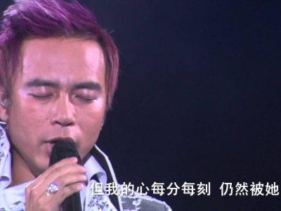 [MV] 李克勤 – 月半小夜曲