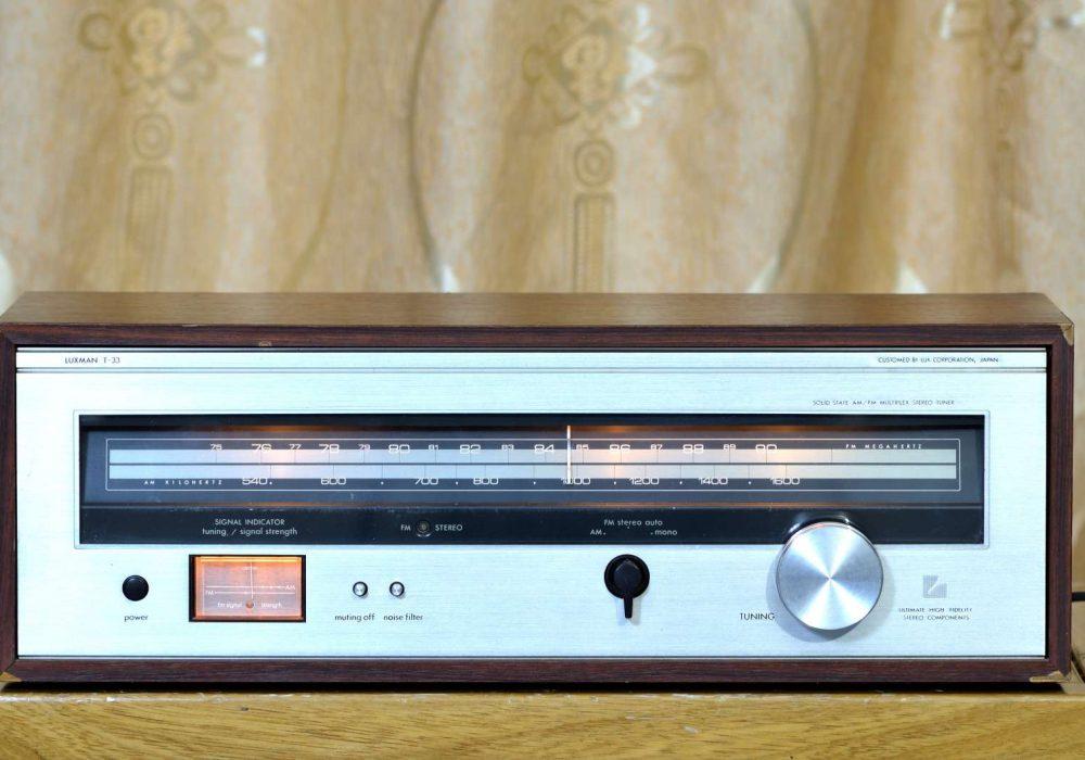 力士 LUXMAN T-33 收音头