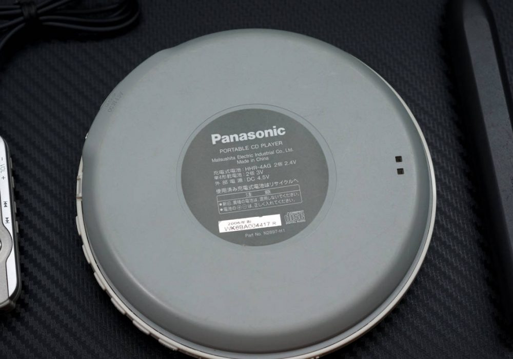 Panasonic SL-CT520 CD随身听
