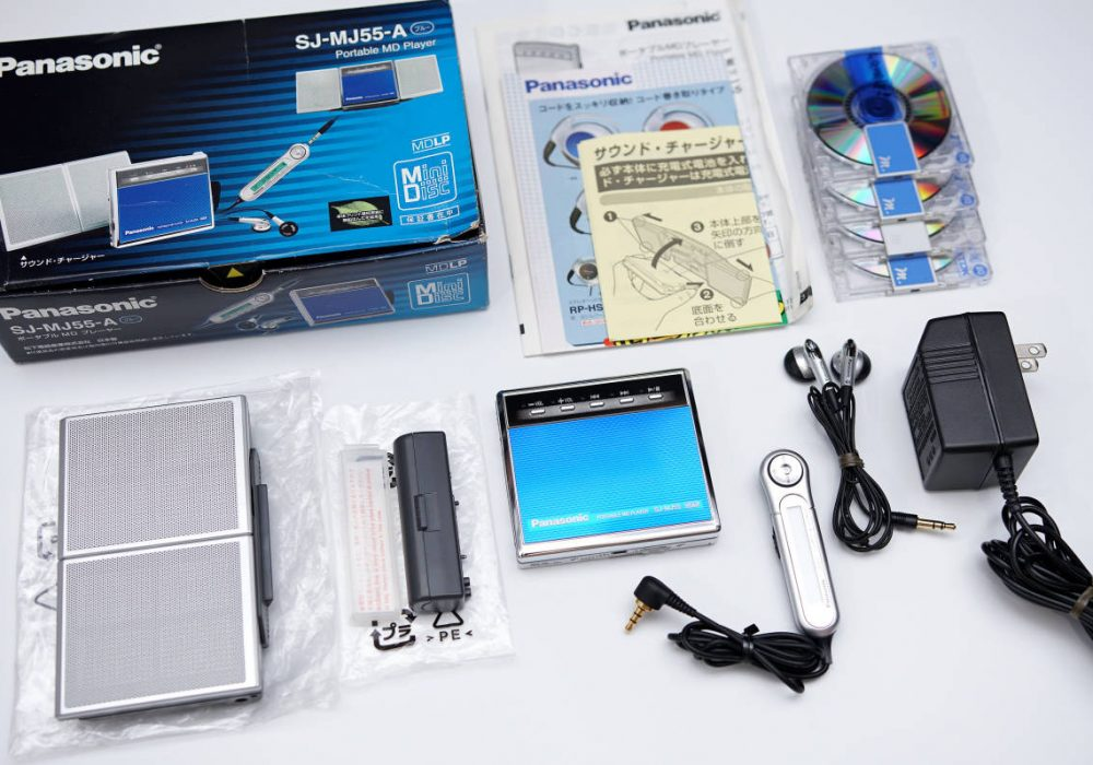 Panasonic SJ-MJ55 BLUE MD随身听